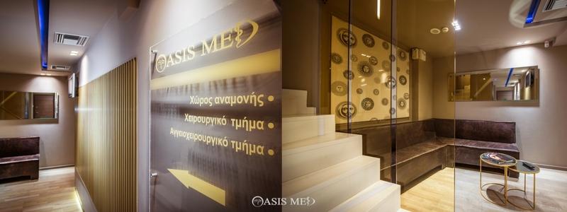 Για ποιούς λόγους σας προτείνουμε να επιλέξετε την OASIS MED Vein Clinic 4