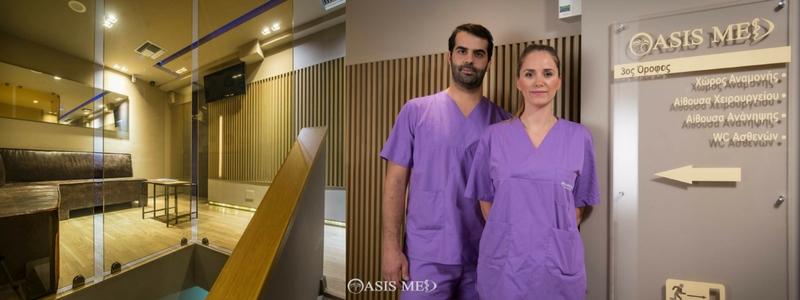 Για ποιούς λόγους σας προτείνουμε να επιλέξετε την OASIS MED Vein Clinic 5